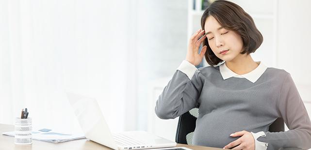 임신성고혈압